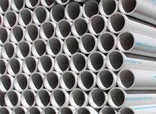 کارخانه تولید کننده لوله آلومینیوم