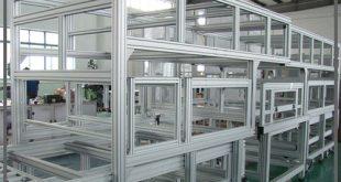 سایت فروش پروفیل آلومینیوم شیاردار صنعتی سایز 40 در 80
