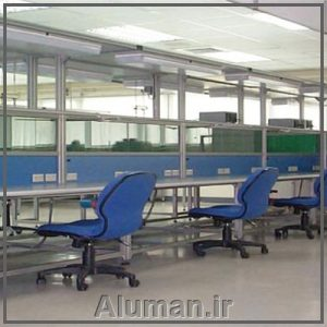 میز مونتاژ آلومینیومی